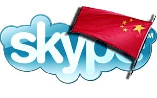Skype Chine | ninfosman.com